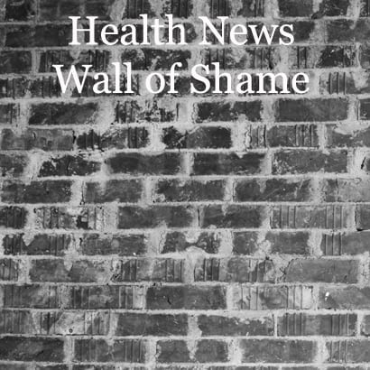 Wall of Shame - text on brick